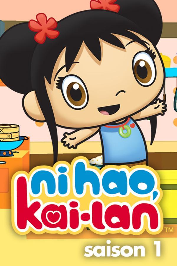 Ni Hao Kai-lan streaming