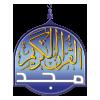 Al Majd Holy Quran